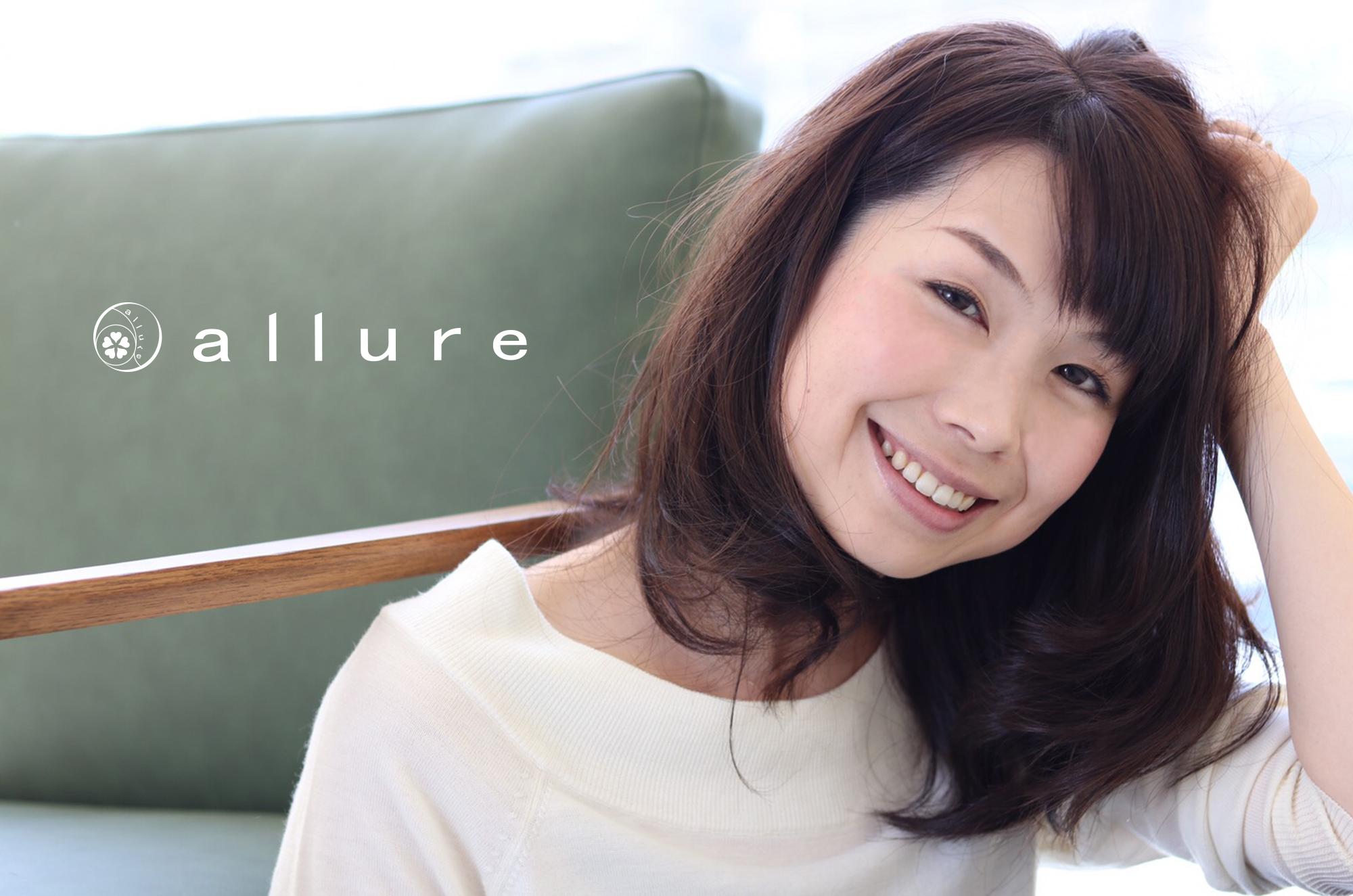 allure ( アリュール )